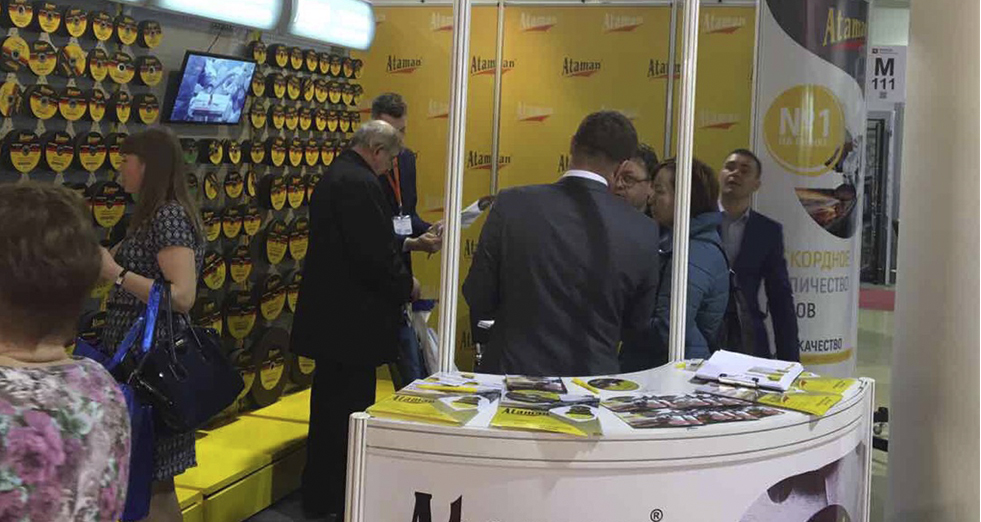 Ataman - annual participant of the international Tool Expo Mitex in Moscow