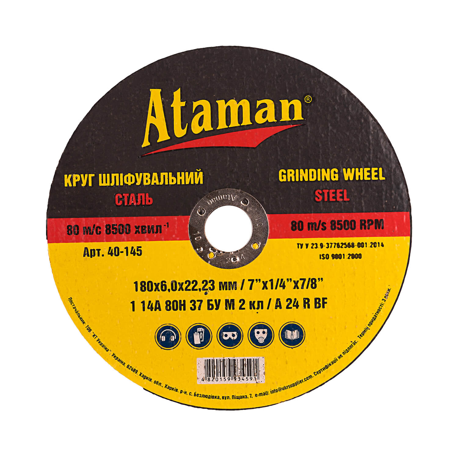 Grinding wheels on metal Ataman 1 14А 180х6.0х22.23